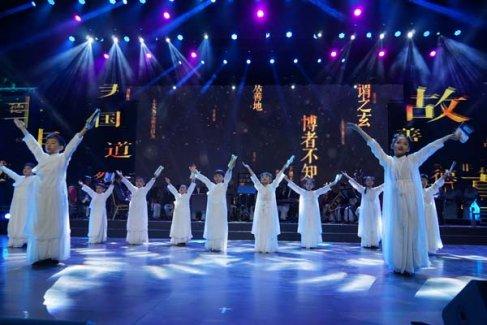 """""""潇湘有道 善德天下""""湖南第四届道文化节《道德经》5(视频)"""