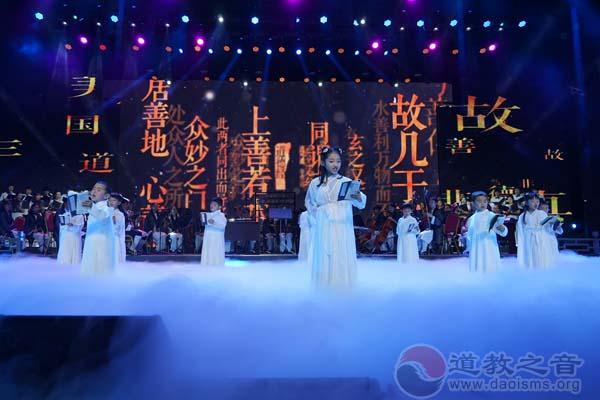 """""""潇湘有道 善德天下""""湖南第四届道文化节开幕"""