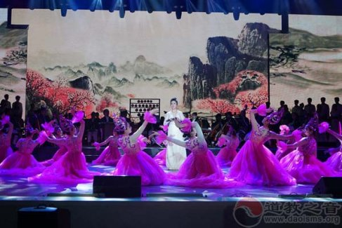 """""""潇湘有道 善德天下""""湖南第四届道文化《道化天下》(视频)"""