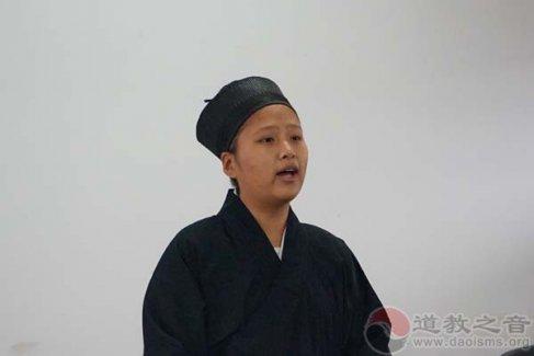 湖南第四届道文化节玄门讲经 袁崇凌道长:慈物待人(视频)