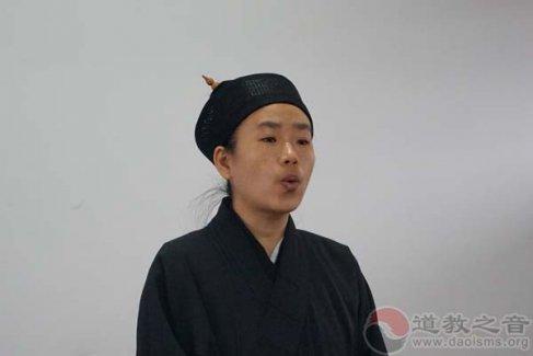 湖南第四届道文化节玄门讲经 刘理仁道长:孝为百行原