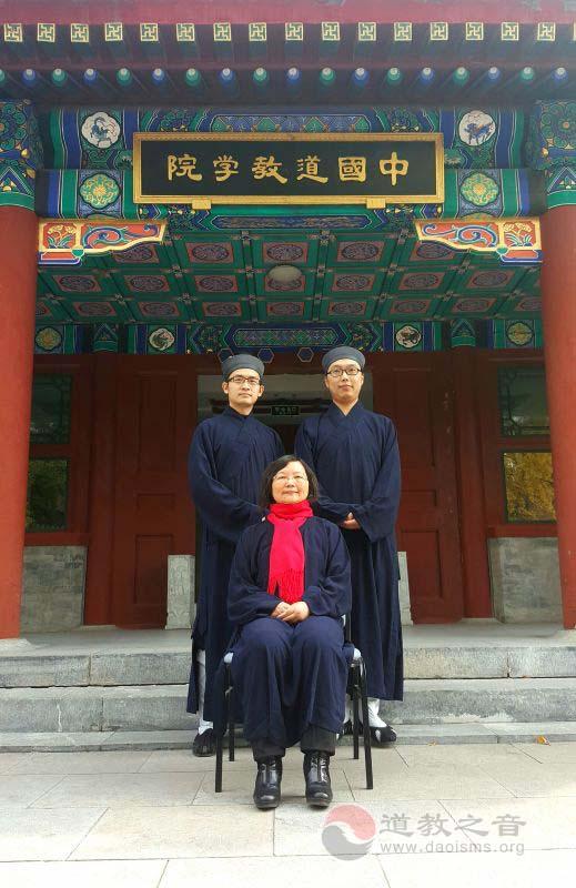 中国道教学院研究生班举行拜师(导师)仪式