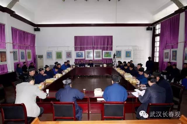 武汉长春观举行戒经迎请仪式及八大师座谈会