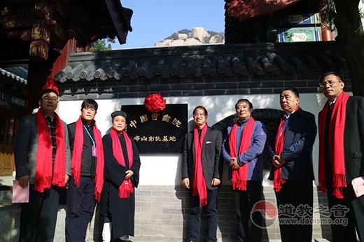 山东省邹城市峄山三圣阁神像祈福盛典举行