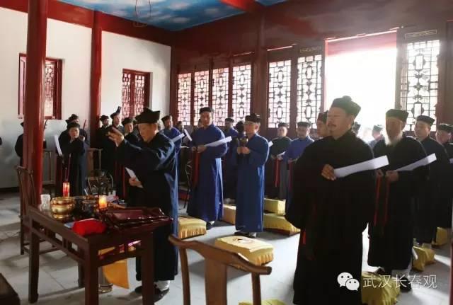 武汉长春观举行丙申戒坛大师演礼活动及座谈会