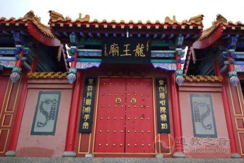 山东荣成院夼龙王庙