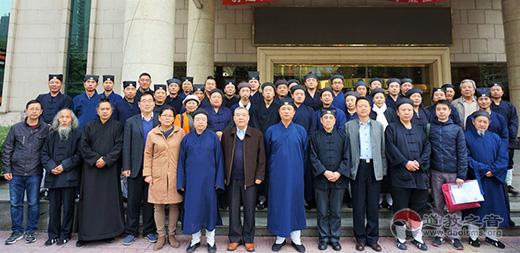 陕西省西安市道协举办2016教职人员培训班