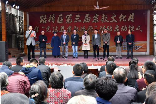 台州路桥区开展文化月活动 道教界爱心捐款