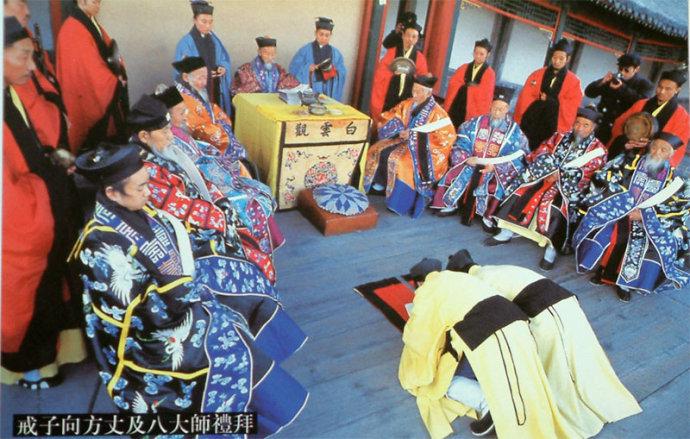 1989年北京白云观传戒(建国后第一次)