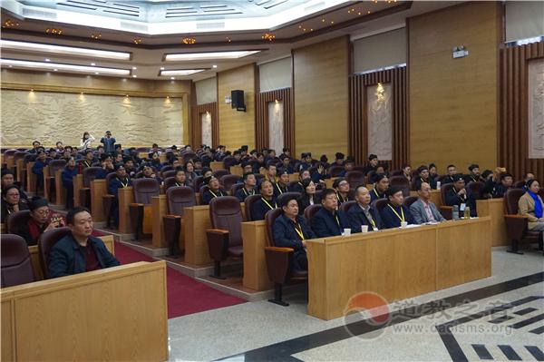 第一期全国道教古籍保护管理研修班举行开班仪式