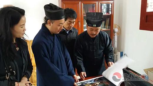 陕西镇安县黑龙洞道观举行十月十五黑龙圣会