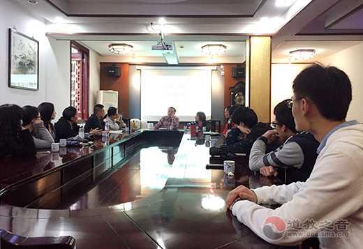 上海白云观慈爱功德会开展首期志愿者培训