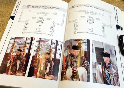上海道教科仪的数字化保存