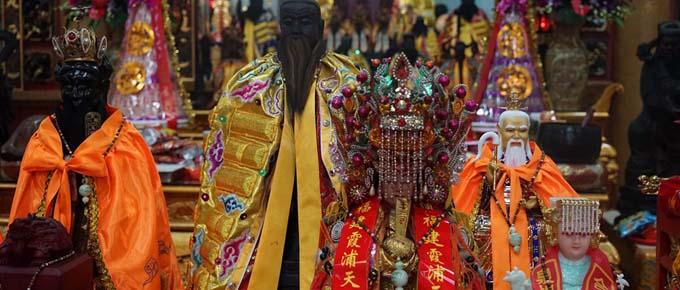 青城山祖天师巡台祈福文化庆典巡游高雄