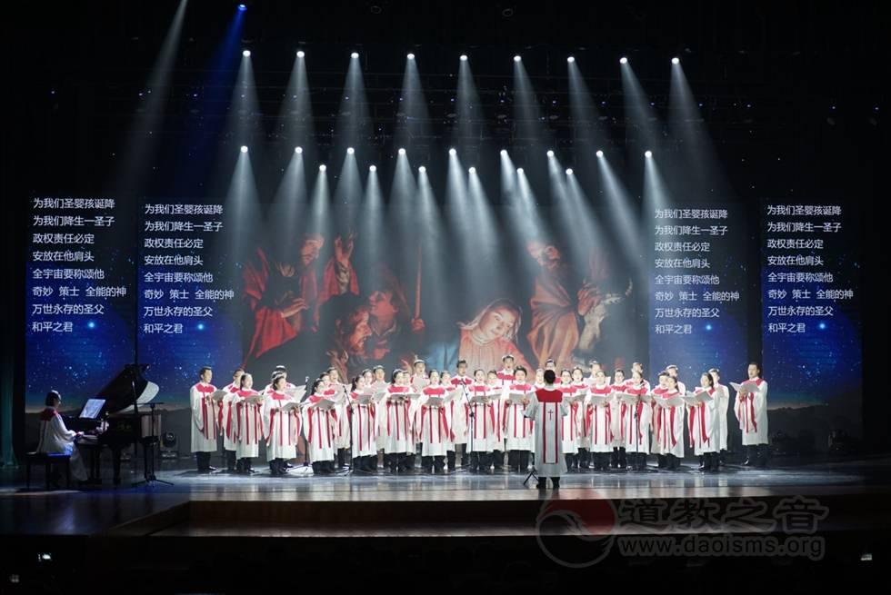 2016中国宗教音乐雅集