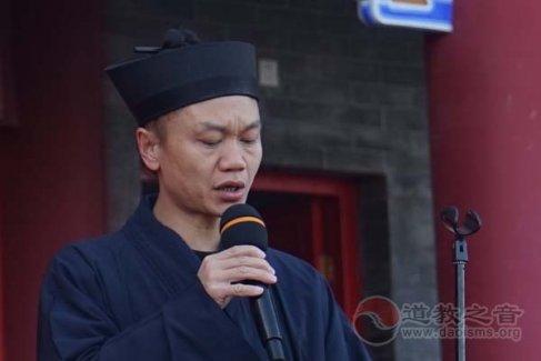 陈信君道长:努力开创咸宁道教事业新局面