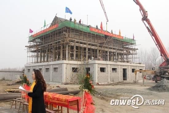 陕西省西安市刘海庙道观玉皇大殿正式封顶