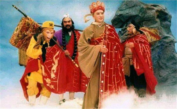 《西游记》里的四大天师