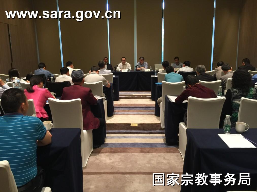 国宗局在海南举办做好佛教道教工作座谈会