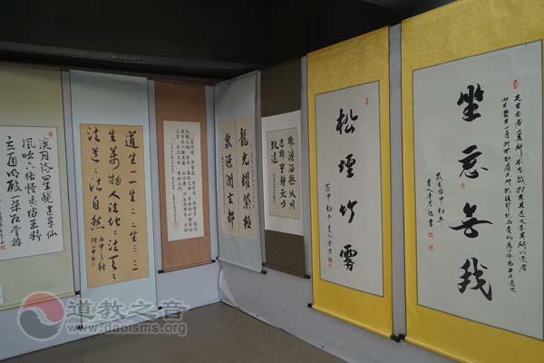 中国云南道教文化(国际)学术研讨会在昆明开幕