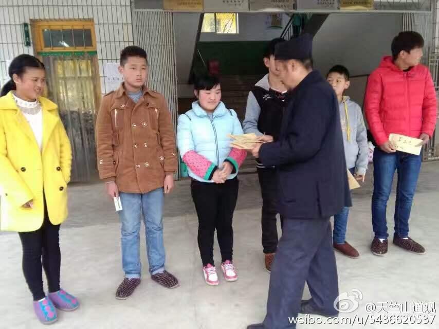 陕西省山阳县天竺山道观爱心捐助贫困学子