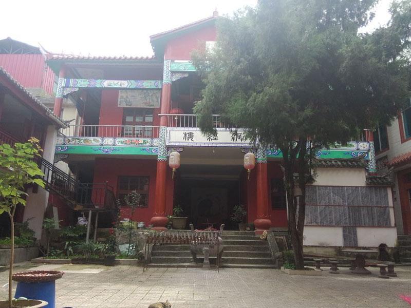 云南临沧三清宫
