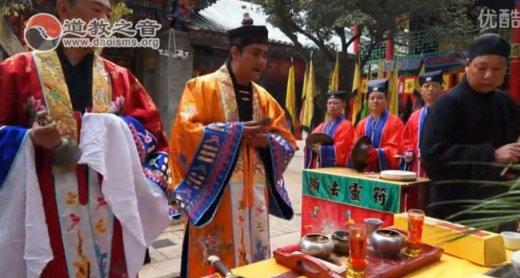 云南道教界庆祝昆明龙泉观开光酬神法会·祭将科(视频)