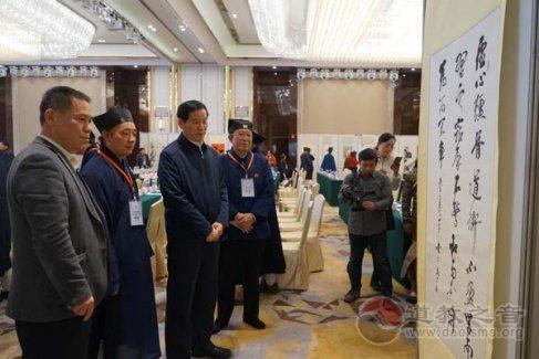 陕西省道教协会成立30周年纪念活动