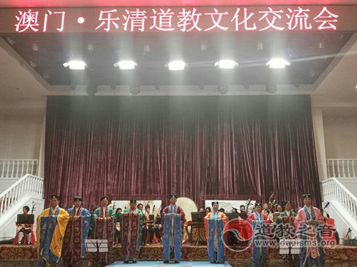 澳门道教代表团赴浙江省交流道教音乐文化