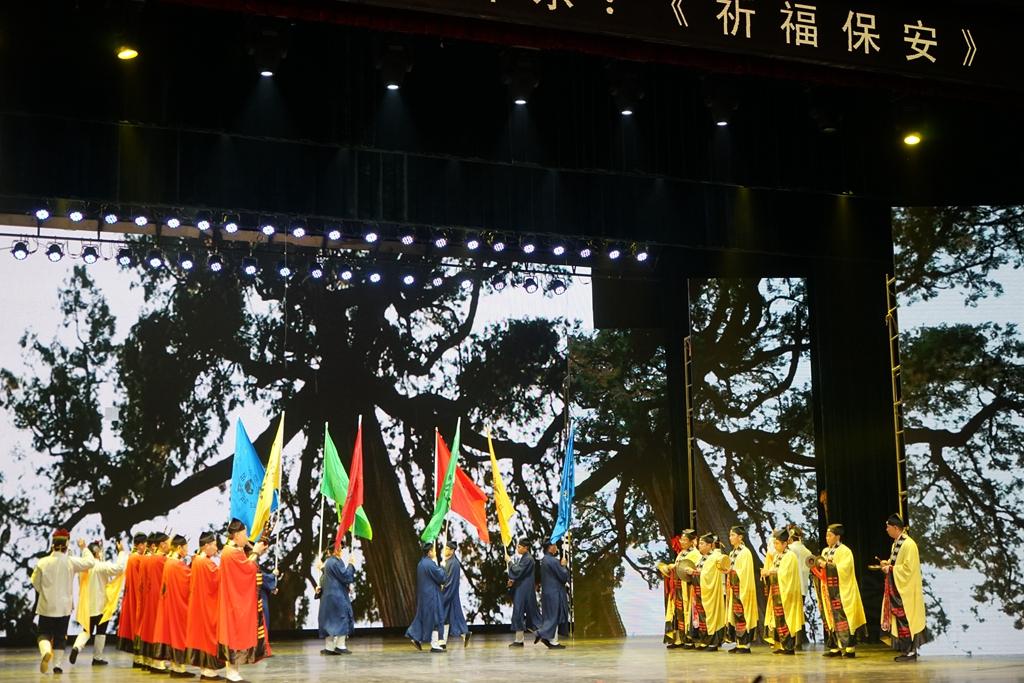 """""""三秦道乐·汉风唐韵""""陕西省道协成立30周年音乐会"""