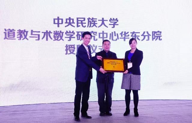 中华传统文化高峰论坛在浙江省宁波市举行