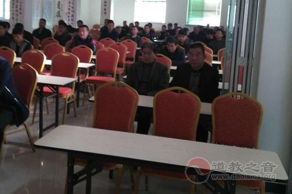 浙江省永嘉县道教协会举办教职人员培训班