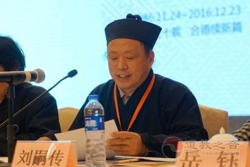 刘嗣传道长:相得益彰道风好,修道弘教都重要