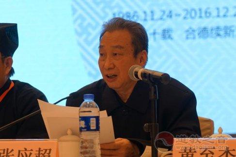 张应超:陕西道教协会成立早期活动简述