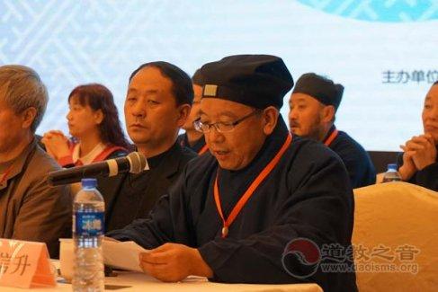 贠信升道长:规划陕西道教未来的发展,意义重大深远