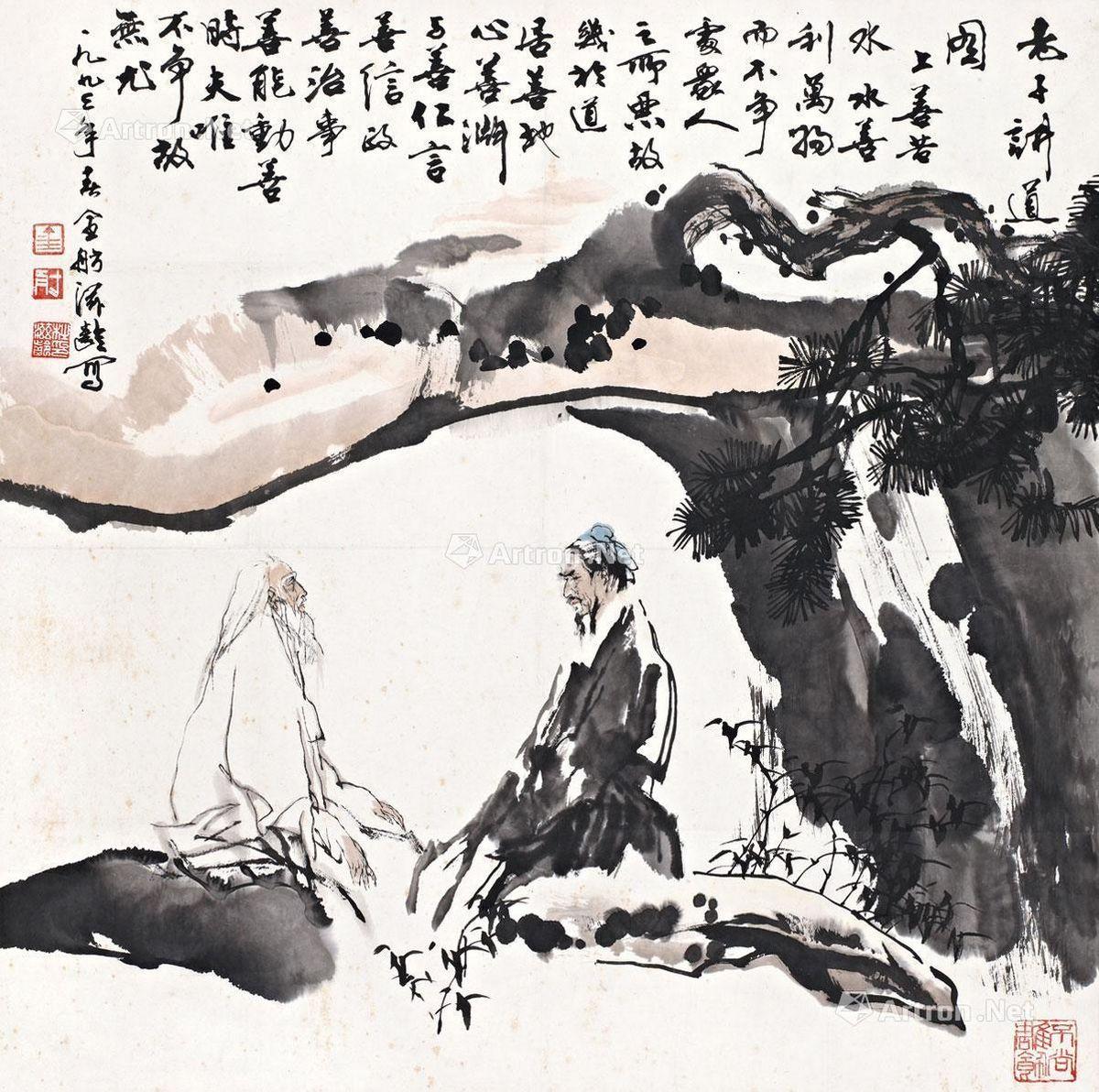 科学与传统文化