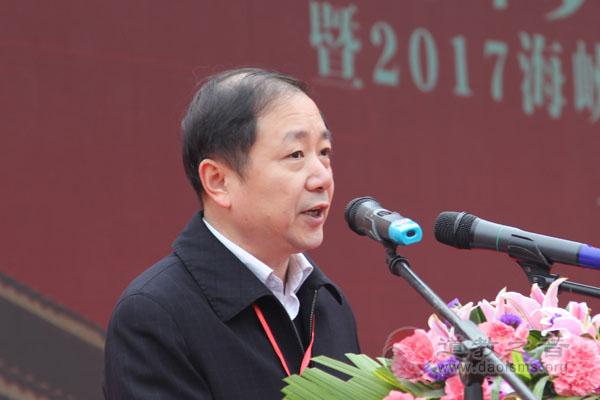 福建第五届中华梦乡福清石竹山梦文化节开幕