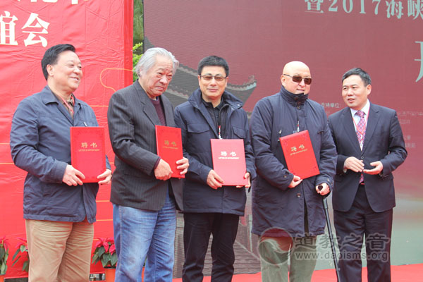 第五届中华梦乡福清石竹山梦文化节隆重开幕