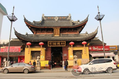 蘇州城隍廟