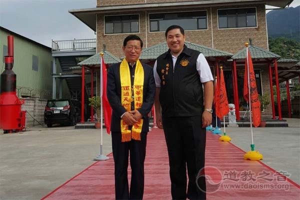 台湾中华道教联合总会2016总结及2017规划