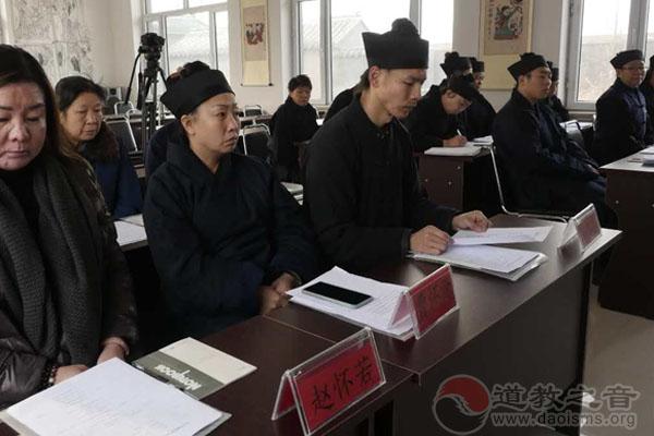 吉林双辽市道教协会召开2016年终总结会议