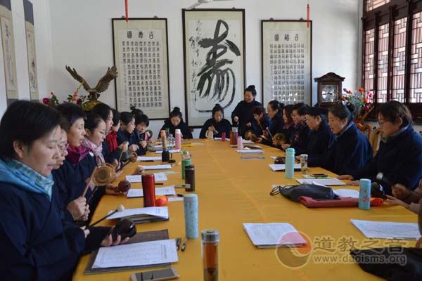江苏茅山乾元观举办首期居士诵经团培训班