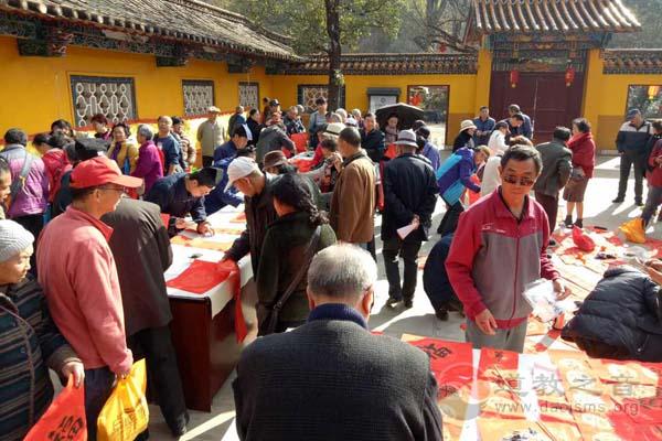 云南道教协会在黑龙宫举办元旦送春联活动