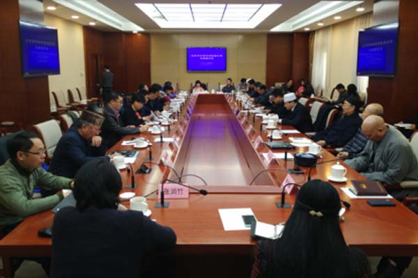北京市宗教局召开和谐寺观教堂创建座谈会