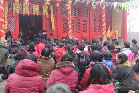 河北邢台南和东岳庙圣像开光祈福法会·开坛科仪