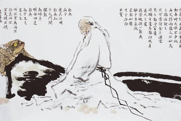 """高元阳:《道德经》中的""""善"""""""