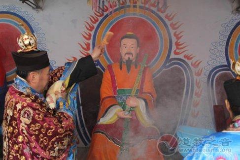 河北邢台南和县东岳庙开光祈福法会
