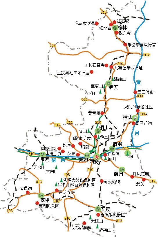 陕西道教巡礼:传承华夏道脉传统,见证道教修学境界