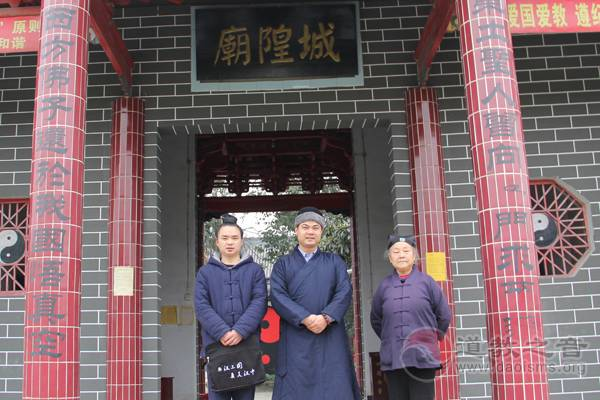 陕西省汉中市道协开展2017年春节慰问活动