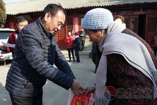 陕西省榆林市榆阳区道协举行春节慰问活动